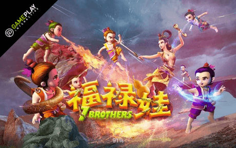 7 brothers spielautomat - gameplay