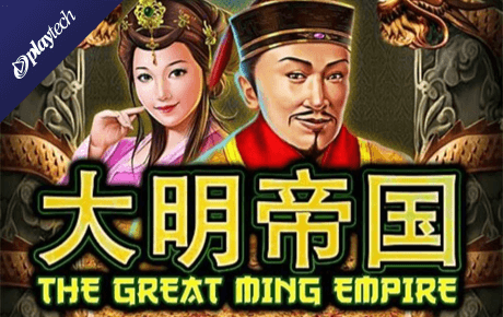 the great ming empire spielautomat - playtech
