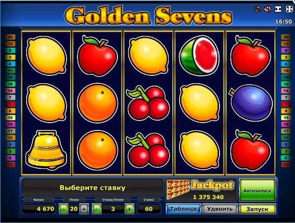 golden sevens spielautomat - novomatic